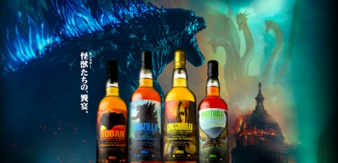 Godzilla King Of The Monsters liquors whisky